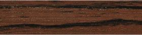 110 — Олива Шоколад