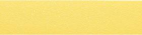 735 — Жёлтый