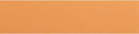 722 — Оранжевый