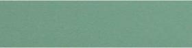 763 — Зелёный